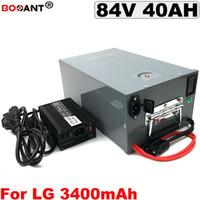 23S 84V 40AH E-bike batterie au lithium pour LG 18650 cellulaire 84V 3000W batterie rechargeable vélo électrique + une boîte en métal Livraison gratuite