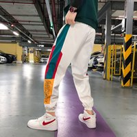#2134 Spring Summer Black White Hip Hop Pants Men Patchwork ...