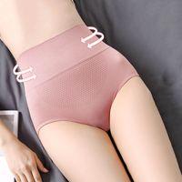 Taille haute sexy Shaper sans couture Coton Culotte Minceur Lingerie Femmes Sous-vêtement respirant en coton pour femmes Slip doux