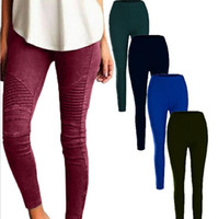 Women's Comfort Fit Stretch Slim Pant Fashion casual fold Pencil pants High Waisted Skinny Leggings Solid Colors