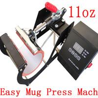 مصنع شحن مجاني سهل 11 أوقية القدح التسامي الحرارة الصحافة آلة نقل الحرارة آلة تخصيص أكواب