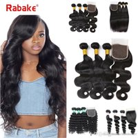 8A Brazilian Straight Virgin Hair 4 Bundles Rabake Human Hai...