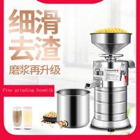 Commercial Soymilk Maker Petit bureau électrique Soymilk Juicer / Nouveau Petit mélange de riz Paste 220 V 750W