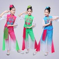Стадия носить китайский стиль Hanfu детей классические девушки Янко танцевальные костюмы вентилятор производительность одежда