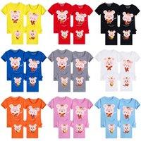 Matching família Mom Dad roupas e ME Rato família Olhe Mãe Filha Filho do rato T-shirt de algodão impressa