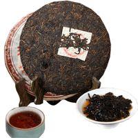357g Olgun Pu Er Çay Yunnan Menghai Qizi Banzhang Pu er Çay Organik Pu'er En Eski Ağacı Pişmiş Puer Doğal Siyah Puerh Çay Kek