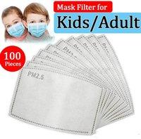 РМ2,5 Фильтр для маски против Haze Mouth маски ЗАМЕНЯЕМОГО фильтра срезов 5 слоев Нетканого Угольного фильтра маски для лица Прокладки FY9039