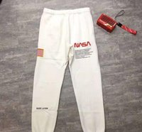 Hp Heron NASA Ins Kanye Beam Pants Elastic Waist Straight Co...