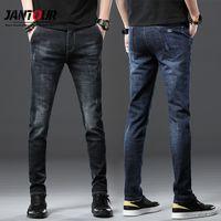 Jantour хлопок Мужские джинсы Брюки зашнуровать Denim брюки черные брюки тощий Тонкий Hip Hop Спортивная резинке Мужской Брюки CX200701