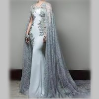 Elegant Prom Dresses Long With Lace Jacket Wraps Jewel Appli...