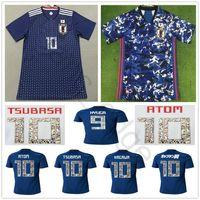 2019 2020 Japão Futebol Jerseys 2018 Copa do Mundo Dos Desenhos Animados Dos Desenhos Animados Capitão Tsubasa Oliver Atom Kagawa Hyuga Costume Casa Azul Football Camisa