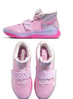 KD 12 EP Basketball Shoes Durant XII PE Sneakers Aunt Pearl ...