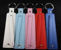 10pcs (8) Ancho 30 * 150 mm PU cuero de llavero personalizado Para encantos de 8 mm de diapositivas Nombre Carta de bricolaje llavero para joyería y accesorios