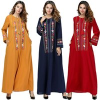 Kaftan Qatar Uae musulmana Abito Primavera Abayas per le donne l'Islam Bangladesh Hijab Jilbab Robe Abaya Dubai turco Abbigliamento islamico