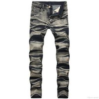 Wholesale- Mens Ripped Skinny Straight Slim Elastic Denim Fit...