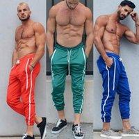 ملابس سروال مقلم مصمم قلم رصاص السراويل الرياضية عارضة الرجال كاندي اللون GYM للياقة البدنية عداء ببطء