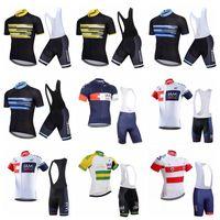 Riesige IAM 2019 Männer Team Radfahren Kurzarm Jersey (Lätzchen) Shorts Sets Sommer MTB Bike Kleidung Fahrrad 3D Gel Pad K122422