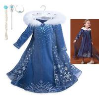 Congelato principessa Aisha Skirt Autunno Inverno Abbigliamento per bambini abito amore Sand regina Ragazze