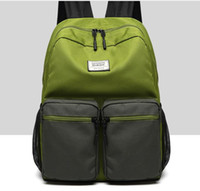 Brigade dream doll movement bump color backpack backpack bac...