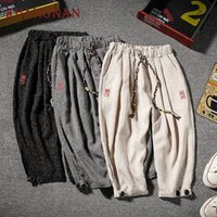 KUANGNAN Calf- Length Pants Men Joggers Streetwear Sweatpants...