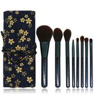 Ahşap Saplı Mkeup Fırçalar Çiçek Baskı Çanta ile 8 Adet Taşınabilir Kozmetik Fırça Karıştırma Göz Farı Dudak Kozmetik Göz Makyaj Fırçalar GGA2269