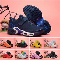2020 TN new baby children boy girl runner Casual Shoes boys ...