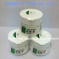 Noritake ex-3 ex3 Porcellana trasparente TX TO T1 T2 50G Spedizione gratuita