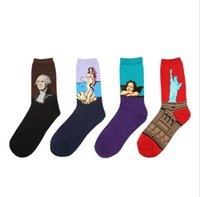 Осень зима ретро женщины новое искусство Ван Гог фреска всемирно известная серия масляной живописи Мужские носки Смешные носки