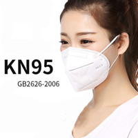 KN95 Mask Anti Dust Anti Virus Mask Protective Dustproof PM2...