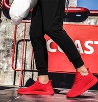 2020 primavera e no outono Top nova versão coreana da maré baixa antiderrapantes resistentes ao desgaste esportes respirável sapatos masculinos casuais confortáveis