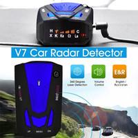 Радар скорость радара радара расширенная автомобильная защита от безопасности монитор сигнализации сигнализации V7 ЖК-дисплей универсальный