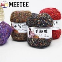 Meetee Colorful Alpaca Wool Yarn DIY Hand- woven 4- 5mm Needle...