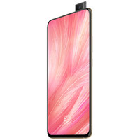 "Оригинал VIVO X27 4G LTE сотового телефона 8GB RAM 256GB ROM Snapdragon 710 окта Ядро Android 6,39"" экран 48.0MP отпечатков пальцев ID Smart Mobile Phone"