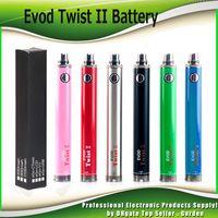 Evod Twist II 2 VV Batteria 1600mAh Batteria a tensione variabile regolabile per 510 Ego Thead Tank Atomizers