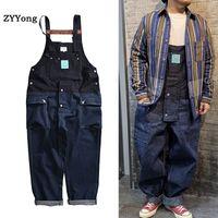 Multi-Tasca Salopette Uomini Hip Hop Streetwear Cargo Pantaloni da lavoro Tute Casual Da Uomo Allentato Pant Bib Blu scuro, verde scuro