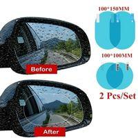 2Pcs / комплект непромокаемые Автоаксессуары Автомобильные зеркала Window Clear Film Мембрана анти туман антибликовое водонепроницаемый наклейка безопасность вождения