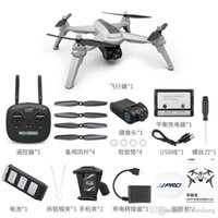 JJRC X5 RC Aircraft, 2K HD WIFI FPV Drone, регулируемая камера, Follow Me Model UAV, Surround Path Plan Flight Quadcopter, бесщеточный мотор, 3-3