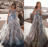 2020 Luxury Mermaid Prom Dresses With Detachable Train Off S...