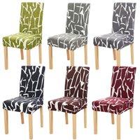의자 커버 스판덱스 스트라이프 꽃 인쇄 의자 커버 식당 스트레치 탄성 범용 시트 커버 부엌 홈 호텔