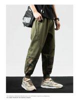 Letter Print Pants Fashion Drawstring Pencil Pants Mens Loose Patchwork Mixed Color Mid Capris Pants Mens Pocket