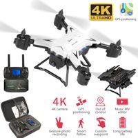 5G GPS RC Drone с HD 4K камера широкоугольный WiFi FPV Quadcopter MV редактор вертолет жесты фото складной портативный Dron