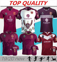 2019 2020 National Rugby League Queensland QLD Maroons Malou Rugby-Trikot 18 19 20 QLD MAROONS STATE OF ORIGIN Rugby-Trikot
