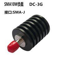 Carico coassiale SMA-J da 10 W, carico RF Carico fittizio DC-3G 10W 50 ohm