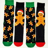 남성 양말 패션 하라주쿠 면화 만화 귀여운 재미 있은 행복한 카와이 인형 크리스마스 선물