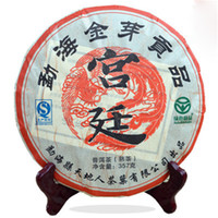 357g Ripe Puer Yunnan Menghai germoglio dorato Reale Puer tè organico Pu'er albero più antico cotto naturale Puer Puerh nero Puerh Cake
