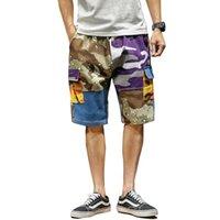 Jeans pour hommes Mogu 2021 Été Mens HIP HOP Denim Camouflage Short de haute qualité Mode Stroit Shortsplus Taille 5XL pour 58-110kg