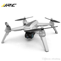 JJRC X5 RC Aircraft, 2K HD WIFI FPV Drone, регулируемая камера, Follow Me Model UAV, Surround Path Plan Flight Quadcopter, бесщеточный мотор, 3-2