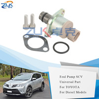 ZUK مضخة الوقود SCV شفط صمام التحكم لتويوتا أوريس أفينسيس كورولا فيرسو RAV4 لكزس IS220D ل2.0L نموذج الديزل