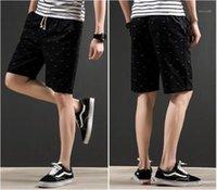 طول الملابس الرياضية فضفاض الرباط جيب السراويل الملابس مصمم رجالي الحيوان طباعة السراويل الصيف على النقيض من اللون الركبة