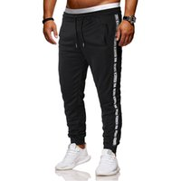 Mens Designer Pants Letter Printed Autumn Casual Loose Draws...